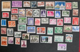 ARCHITECTURE - Lot 50 Timbres N°5 - Buildings & Architecture