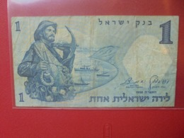 ISRAEL 1 LIRA 1958 CIRCULER (B.7) - Israel