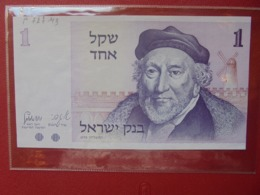 ISRAEL 1 SHEQEL 1978-80 CIRCULER (B.7) - Israel