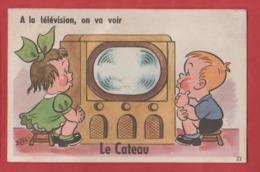 CARTE A SYSTÈME  LE  CATEAU - Mechanical