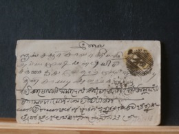 A10/446   LETTER   TO BELG. - Indien