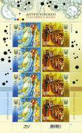Ukraine, 2010, Mi. 1084-85, Y&T 970-71, Sc. 791, Europa, Children's Books, MNH - Ukraine