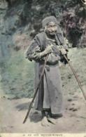 Tibet Thibet, Native Old Beggar Woman (1930s) Burlington Smith Postcard - Tibet