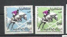 IVERT  Nº529/30**1989 - Marruecos (1956-...)