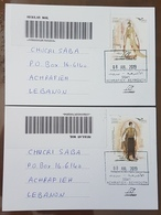 Lebanon 2019 Euromed Joint Issue, Traditional Costumes - 2 Maxi Cards, Travelled - Lebanon