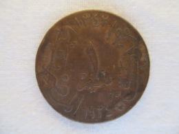 Egypte 1 Millièmes 1924 - Egypte