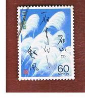 GIAPPONE  (JAPAN) - SG 1983 -   1989  TRAVEL DIARY BY  BASHO MATSUO: PLANTS (NATADERA)   - USED° - 1926-89 Imperatore Hirohito (Periodo Showa)