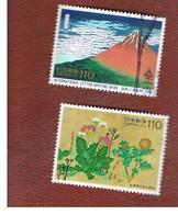 GIAPPONE  (JAPAN) - SG 2438   - 1996 INT. CORRESPONDENCE WEEK   - USED° - 1989-... Imperatore Akihito (Periodo Heisei)