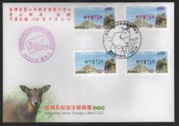TAIWAN- ATM - ROCUPEX 2019 Taipei R.O.C.-Thailand Stamp Exhibition – Formosan Serow -FDC (Imprint Font) - Vignettes ATM - Frama