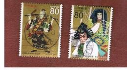 GIAPPONE (JAPAN) - SG 3093.3094   -    2003  400^ ANNIVERSARY OF KABUKI (COMPLET SET  OF 2)  - USED° - Gebraucht