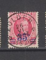 COB 247 Oblitération Centrale Relais étoile ZOLDER - 1922-1927 Houyoux