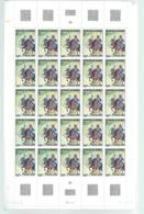 République De Dahomey   Feuille De 30 Timbres  Cavalier Bariba   Coin Daté Du 19/6/1970 - Postzegels
