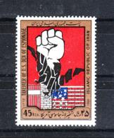 Iran   -  1988. Anniversario Della Presa Dell' Ambasciata Americana. Taken Of  American Embassy Anniversary. MNH - Storia