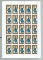 CONGO  Feuille De 25 Timbres   Elégante Ndumba - Stamps