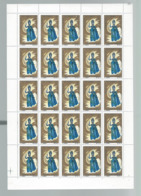 CONGO  Feuille De 25 Timbres   Elégante Ndumba - Postzegels