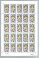 CONGO  Feuille De 25 Timbres  Flore Tropicale  1Coin Daté Du 15/1/1971 - Postzegels