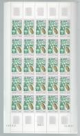 MAURITANIE    Feuille De 25 Timbres  Fruit  Adansonia  Digitata Coin Daté Du 24/10/1967 - Mauritanië (1960-...)
