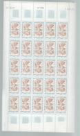 MAURITANIE    Feuille De 25 Timbres Peintures Rupestres      Coin Daté Du 4/10/1966 - Mauritanië (1960-...)