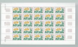 MAURITANIE    Feuille De 25 Timbres  Fruit  Balanites Aegyptiaca Coin Daté Du 26/10/1967 - Mauritanië (1960-...)