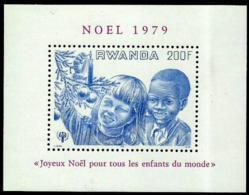 Ruanda HB-84 En Nuevo - Rwanda