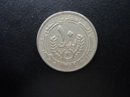 MAURITANIE : 10 OUGUIYA   1394 / 1974   KM 4    SUP - Mauritanie