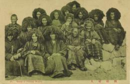 Tibet Thibet, Group Of Native Tibetan Women (1910s) Postcard - Tibet