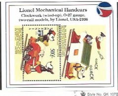 Tanzania,  Scott 2019 # 976,  Issued 1992,  S/S Of 1,  MNH,  Cat $4.50 - Tanzania (1964-...)
