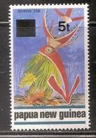 PAPOUASIE NOUVELLE GUINEE OBLITERE - Papouasie-Nouvelle-Guinée