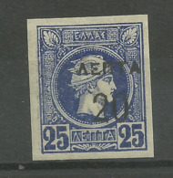Griechenland 113 B C * - Nuevos