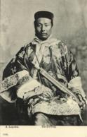 Tibet Thibet, Armed Native Lepcha Male With Sikkim Sword (1910s) Postcard (2) - Tibet