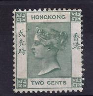 Hongkong 55 * - Hong Kong (...-1997)