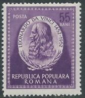 1952 ROMANIA LEONARDO DA VINCI MNH ** - UR43-7 - 1948-.... Repúblicas