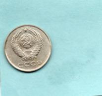 CCCP 20 Copeks 1961 - Russie