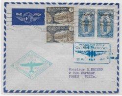 1937 - CAMEROUN - ENVELOPPE PREMIER VOYAGE AEROMARITIME AIR FRANCE : CONGO - SENEGAL - MAROC De DOUALA => PARIS - Cameroun (1915-1959)