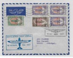 1937 - CAMEROUN - ENVELOPPE PREMIER VOYAGE AEROMARITIME AIR FRANCE : CONGO - SENEGAL  De DOUALA => DAKAR - Cameroun (1915-1959)