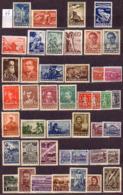 BULGARIA \ BULGARIE - 1948 - Anne Complete ** - Yv. 570/607 + PA 52/55 - Cote - 30.00EU Pour 4.50 - Années Complètes