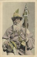 Tibet Thibet, Tibetan Mendicant, Lama With Instruments (1920s) Postcard - Tibet