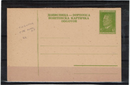 FAL JUG - EP CARTE POSTALE  AVEC REPONSE PAYEE NEUVE REF. MICHEL P138 - Postal Stationery