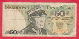 248166 / 1986 -  50  Zlotych - Karol Świerczewski Political Leader  , Banknotes Banknoten Billets Banconote , Poland - Poland