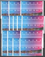 Hong Kong , 15 Postfrische Dauerserienblöcke , $ 1200 Porto - Unused Stamps