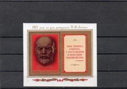 URSS 1980 ** - 1923-1991 USSR