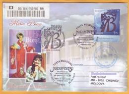 2019 Moldova Moldavie  FDC International Festival. Maria Biesu. Opera. Ballet. Singer. Artist. Art. - Théâtre