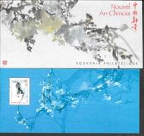 BLOC SOUVENIR 2006 NOUVEL AN CHINOIS - Oggetti 'Ricordo Di'