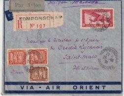 "CAMBODGE : PA . REC . "" KOMPONGCHAM "" . POUR LA FRANCE . 1934 . - Cambodia"