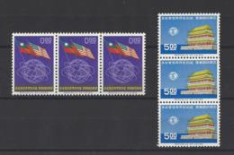 FORMOSE . YT  N° 482/483  Neuf **  1964 - 1945-... República De China