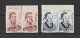 FORMOSE . YT  N° 522/523  Neuf Sans Gomme  1965 - 1945-... République De Chine