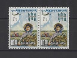 FORMOSE . YT  N° 431  Neuf **  1963 - 1945-... República De China