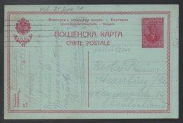 BULGARIE / 1914 ENTIER POSTAL POUR STRASBOURG (ref LE235) - Lettres & Documents