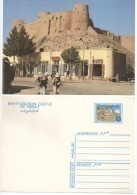 Afghanistan Postcard Stationery Entier Postal Postkarte Ekhtyaruddin Castle Of Herat Chateau Schloss - Afghanistan