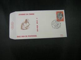 """BELG.1992 2451 FDC (Antwerpen) : """"  Journée Du Timbre / Dag Van De Postzegel """" - 1991-00"""
